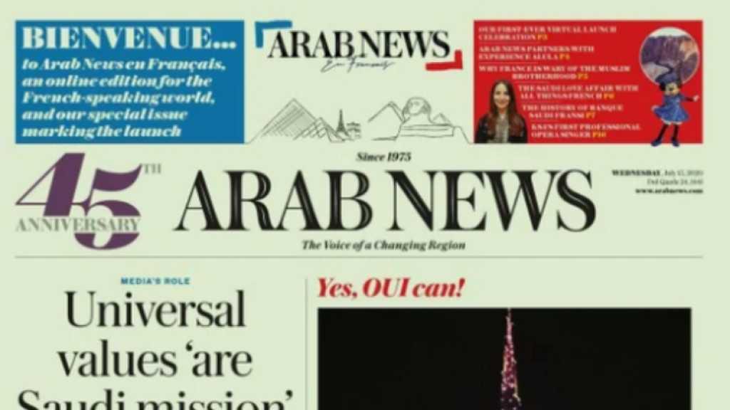 Un site saoudien pour célébrer «l'amour» entre la France et l'Arabie Saoudite
