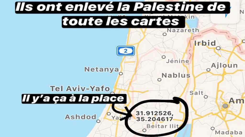 La Palestine officiellement retirée de Google Maps
