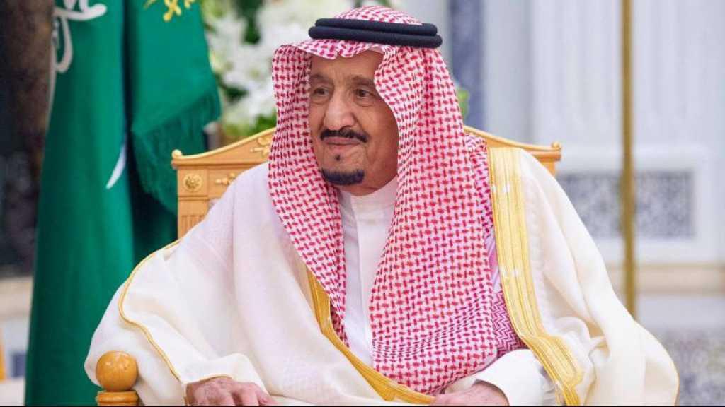 Arabie saoudite: le roi Salman hospitalisé, visite du Premier ministre irakien reportée