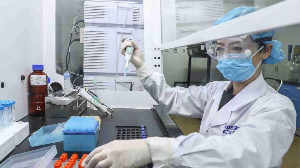 Coronavirus/Brésil: début des tests d'un vaccin chinois mardi