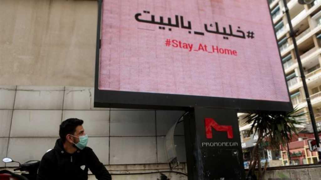 Coronavirus au Liban: deux décès et 124 nouveaux cas en 24h, le bilan passe à 3102 cas