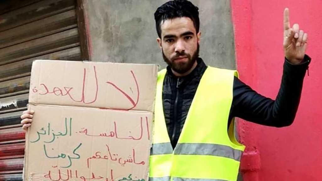 Algérie: une figure du «Hirak» condamnée à 18 mois de prison ferme