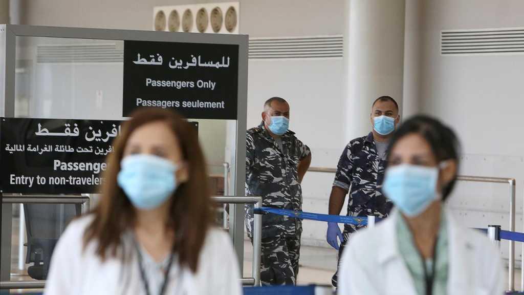 Coronavirus au Liban: 156 cas en 24h, le pays à un tournant critique