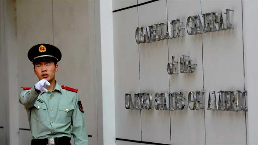 La Chine ordonne la fermeture du consulat des Etats-Unis à Chengdu