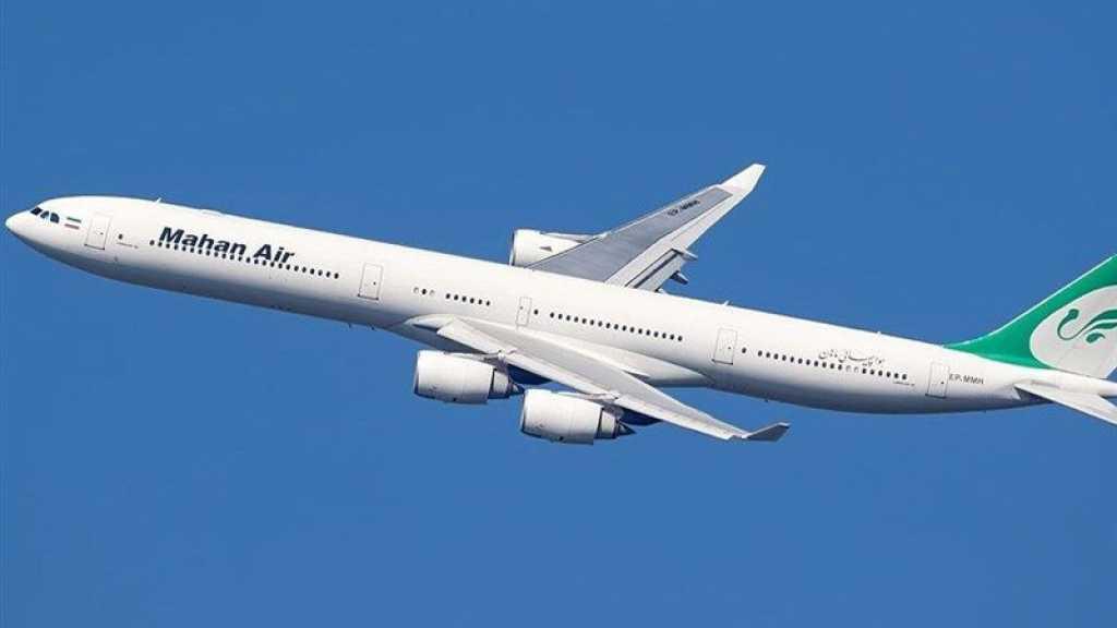Menace contre les passagers civils de Mahan Air: Téhéran enverra une lettre de protestation à l'ONU