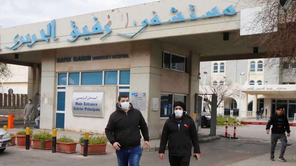 Coronavirus au Liban: 4 nouveaux décès et 168 cas de contamination en 24 heures