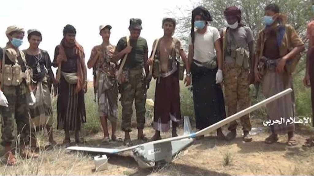 Les combattants d'Ansarullah ont abattu un drone de fabrication américaine au Yémen