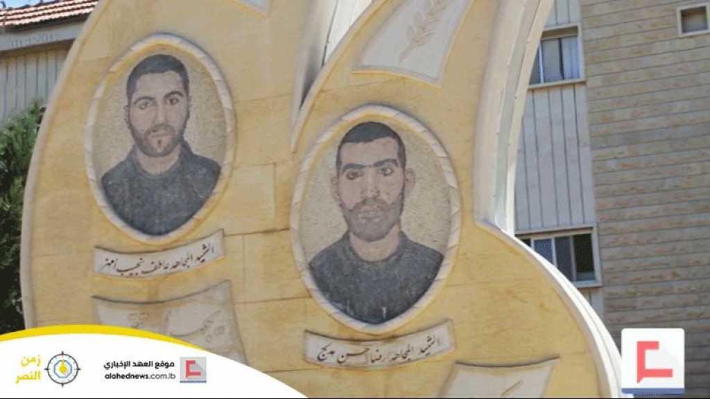 Descente à l'hôpital Dar Al-Hekmeh, Baalbeck: Un moment d'échec, d'incapacité des Israéliens