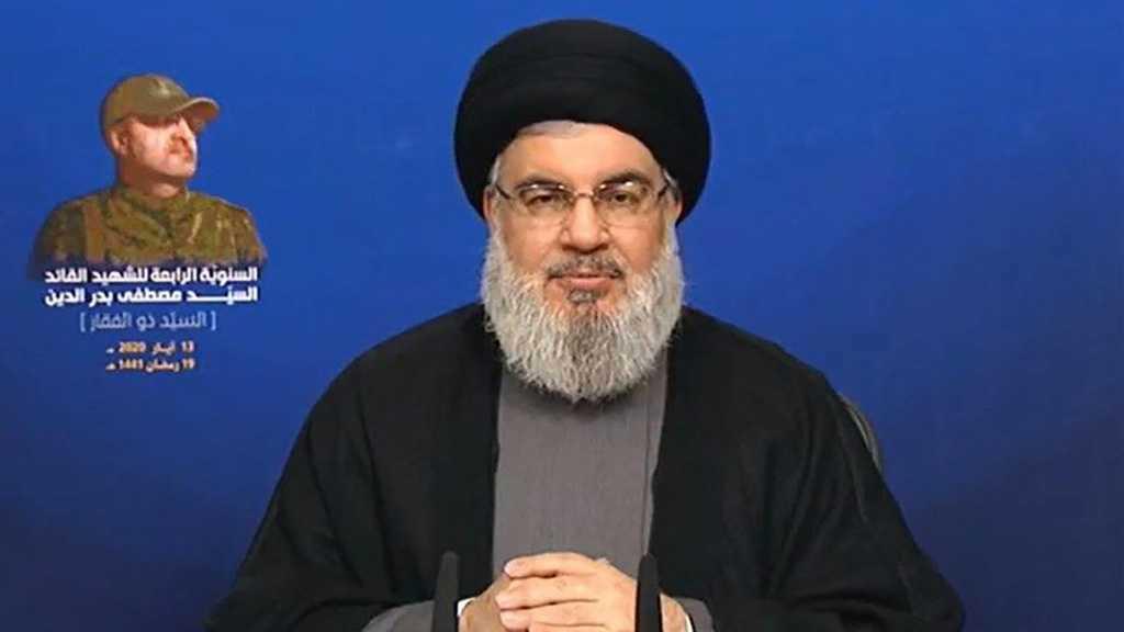 Discours à l'occasion du quatrième anniversaire de la mort en martyre du chef jihadiste sayed Moustafa Badreddine