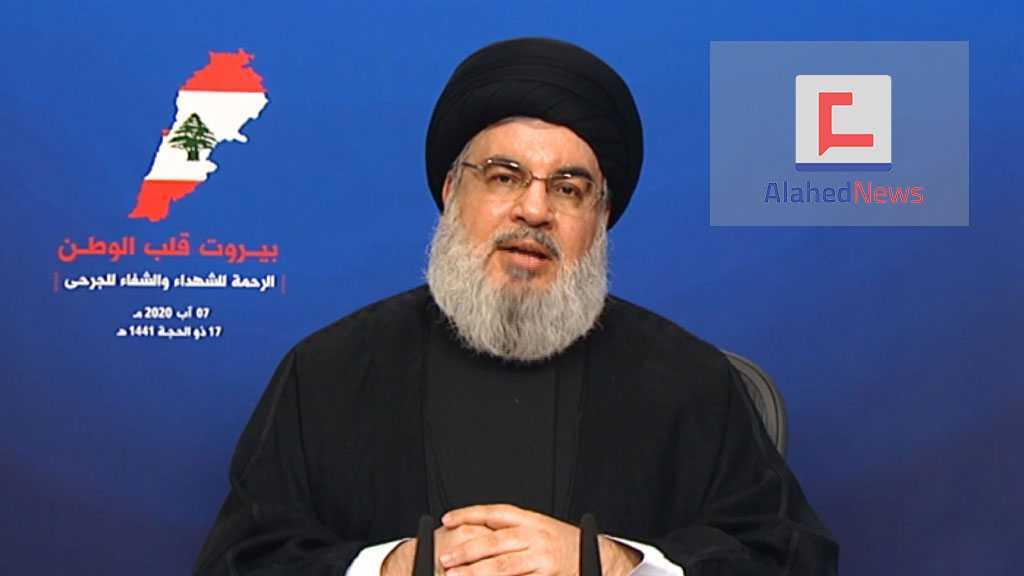 Sayed Nasrallah : L'Etat doit juger TOUS les responsables de l'explosion, les adversaires de la résistance seront déçus