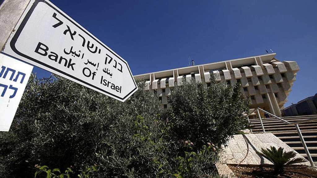 De nouvelles élections auraient un impact négatif sur l'économie (gouverneur de la Banque d'«Israël»)