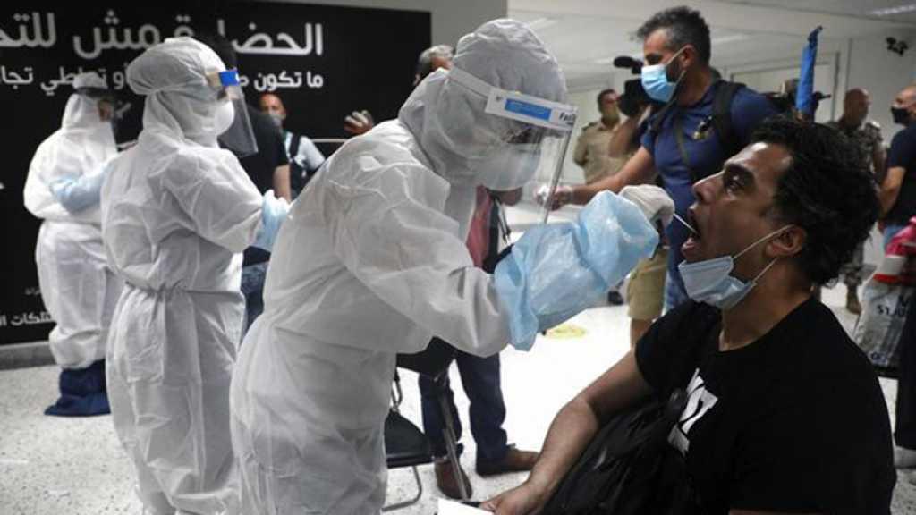Coronavirus au Liban: 2 décès et 334 nouveaux cas en 24h, la barre des 8000 cas franchie
