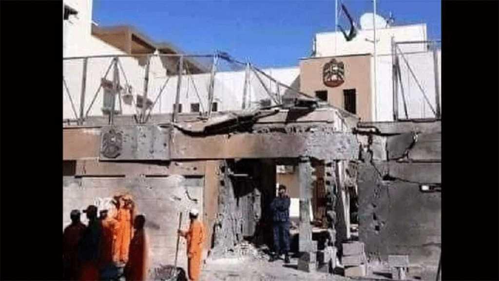 L'ambassade des Emirats arabes unis en Libye incendiée par des habitants en colères