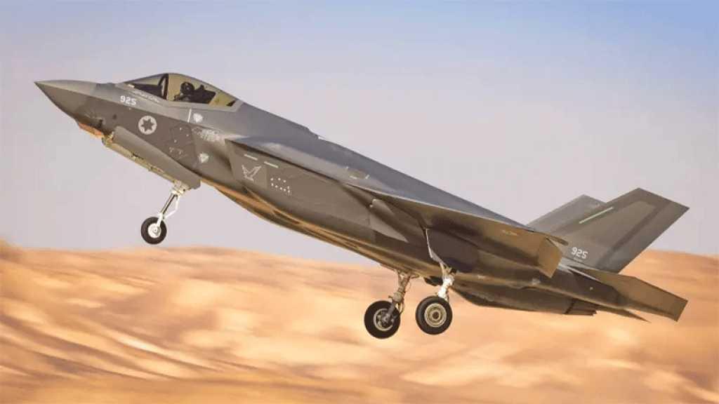 «Israël» ne vendra pas ces F-35 aux Emirats Arabes Unis malgré la normalisation