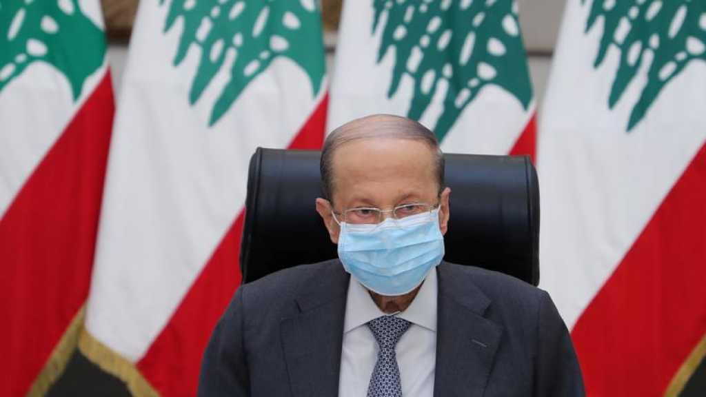 Le président Aoun sur le TSL: Après une si longue période, la justice n'est plus justice