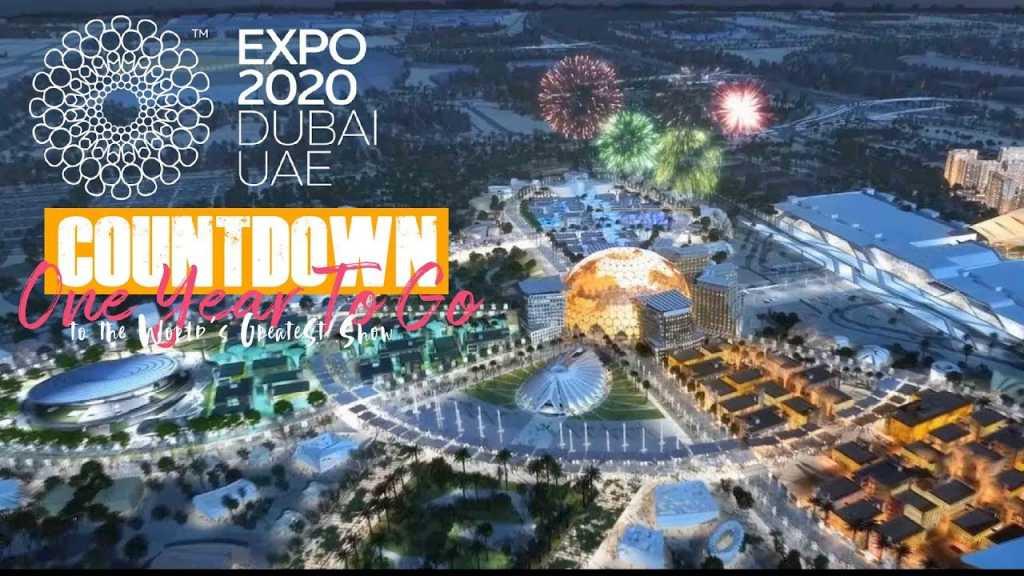 Normalisation entre «Israël» et les EAU: Les Palestiniens boycotteront l'expo universelle de Dubaï