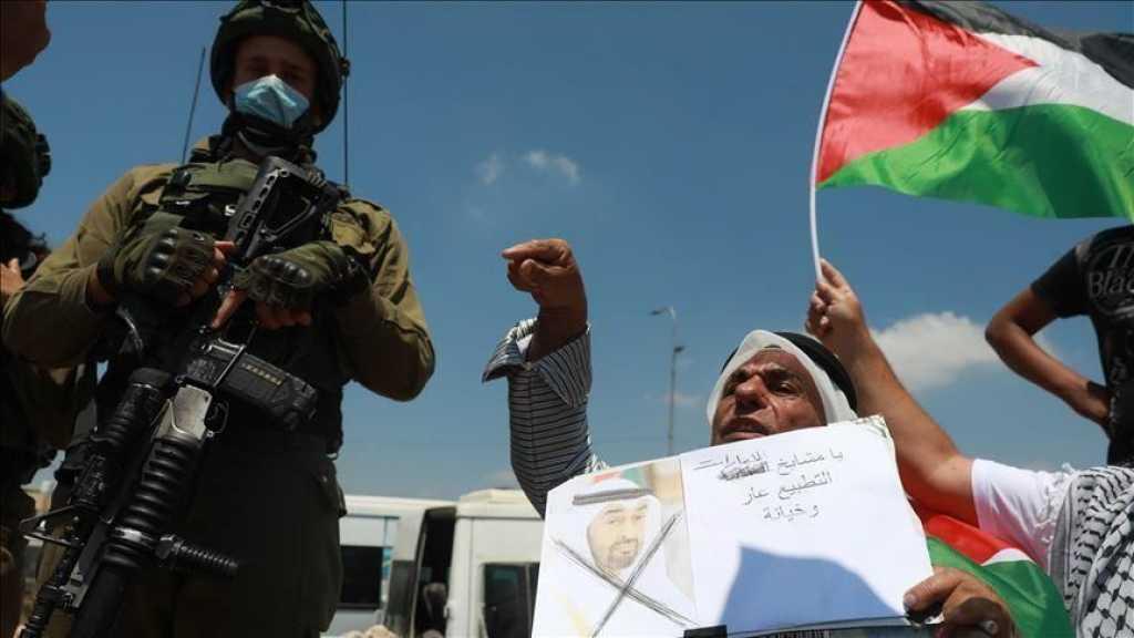 Manifestation palestinienne en Cisjordanie occupée contre l'accord «Israël»/Emirats