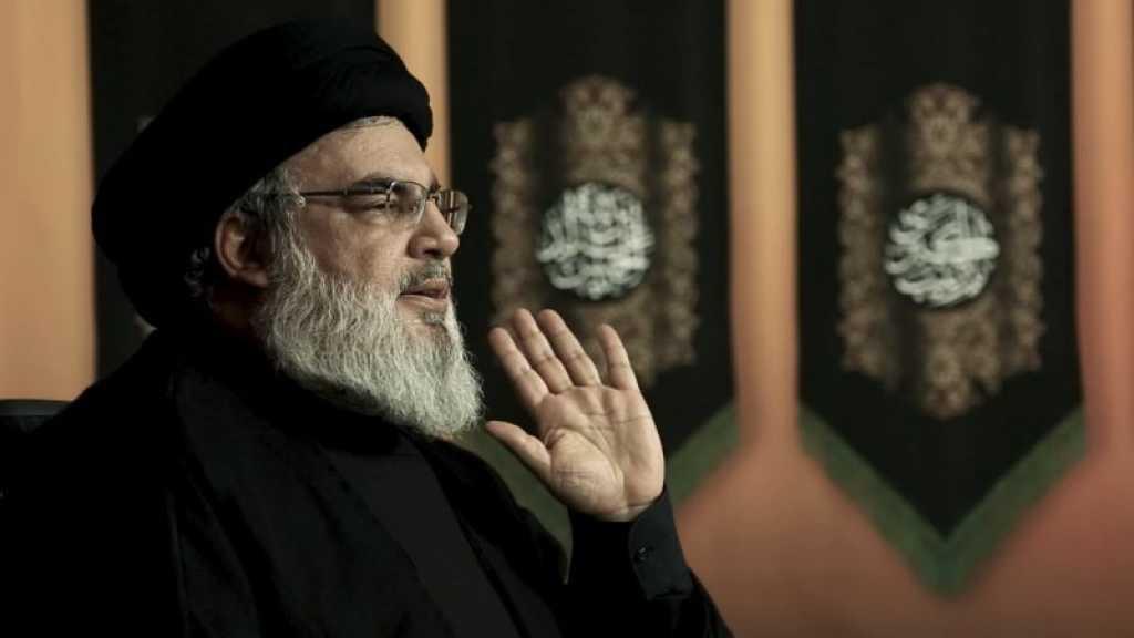 Sayed Nasrallah : «La neutralité est un principe illogique. Nous devons aider tous les peuples selon nos capacités»