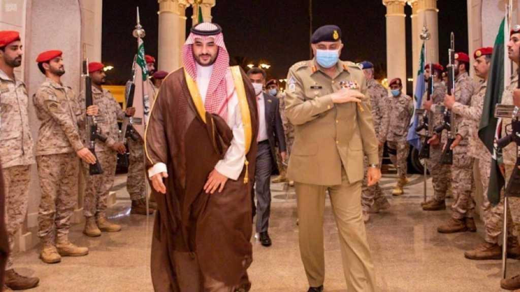 Les relations entre le Pakistan et l'Arabie saoudite se heurtent à un obstacle