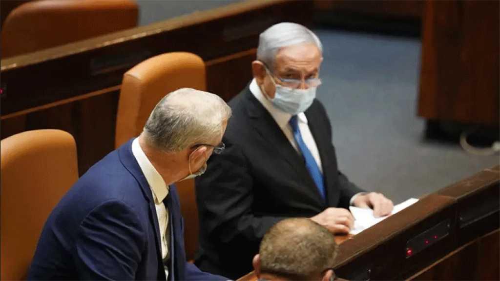 «Israël» reporte sur le vote sur le budget, évite des élections anticipées