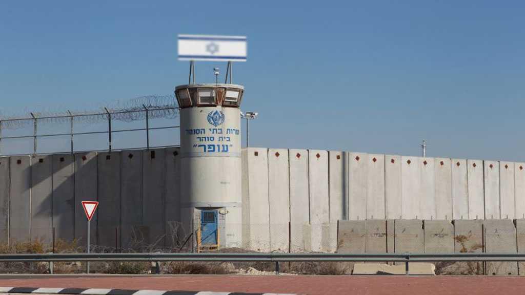 12 détenus palestiniens de la prison d'«Ofer» infectés par le Covid-19