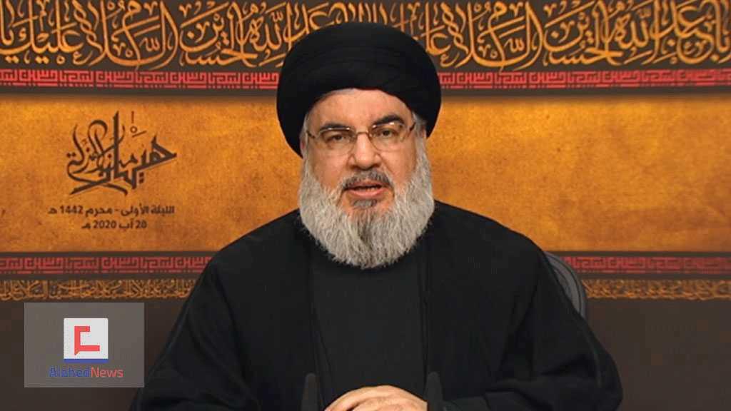 Sayed Nasrallah: La soumission humiliante de certains Etats de la région devant les USA n'est point surprenante