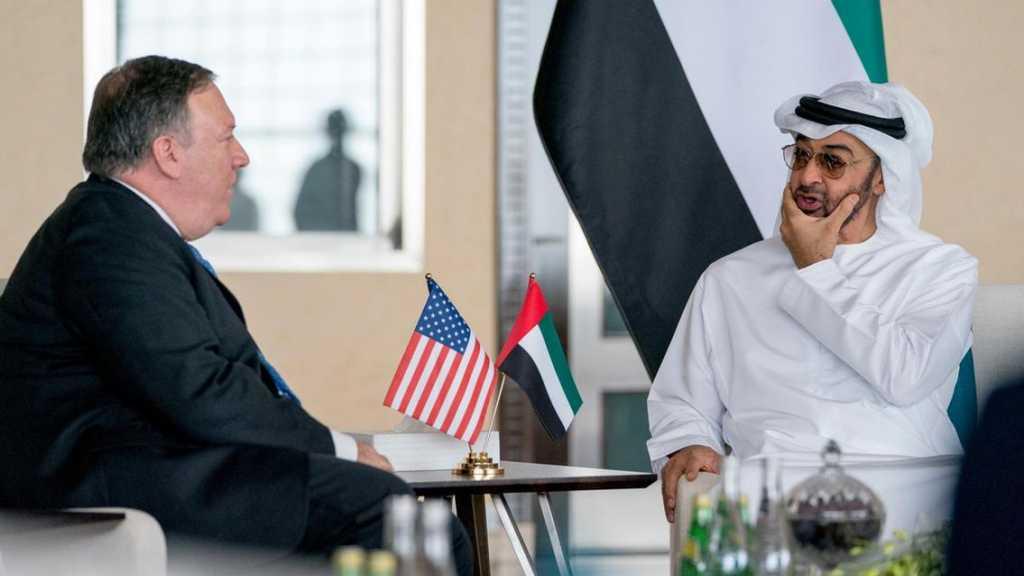 Normalisation: les Emirats annulent leur boycott d'«Israël» et autorisent les accords économiques