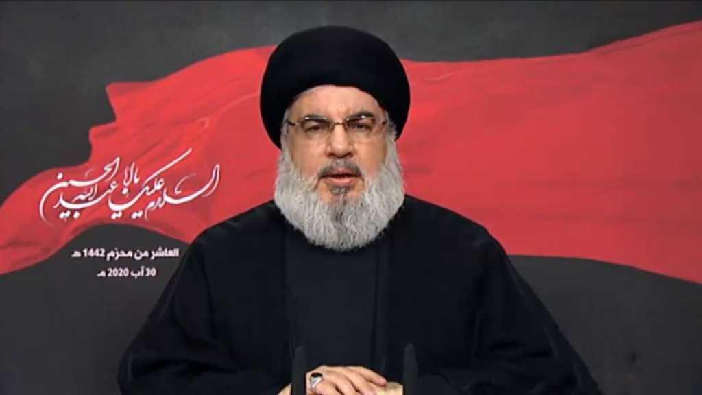 Sayed Nasrallah: «Nous sommes favorables à un nouveau pacte politique au Liban. Nous riposterons à Israël comme nous le voudrons»