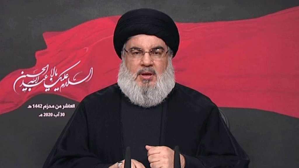 Sayed Nasrallah à «Israël»: Lorsque vous tuez l'un de nos combattants, nous allons tuer l'un de vos soldats!