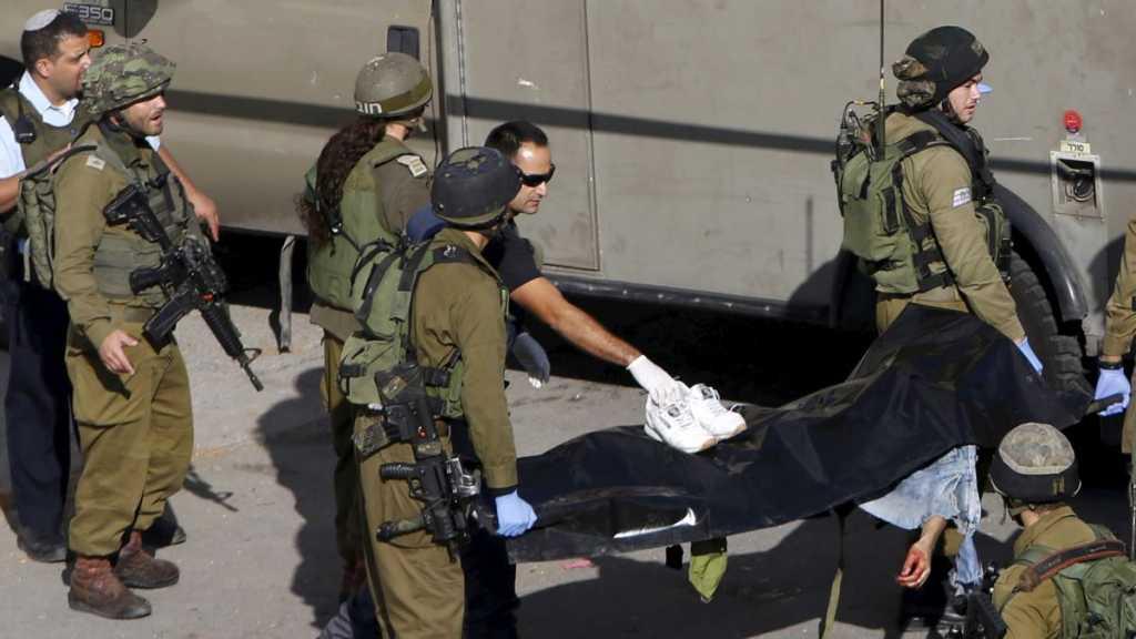Les corps des Palestiniens tués par «Israël» ne seront plus rendus à leur famille