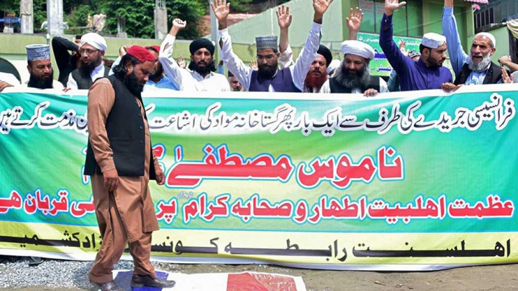 Pakistan: première manifestation contre la Une de Charlie Hebdo, la colère enfle