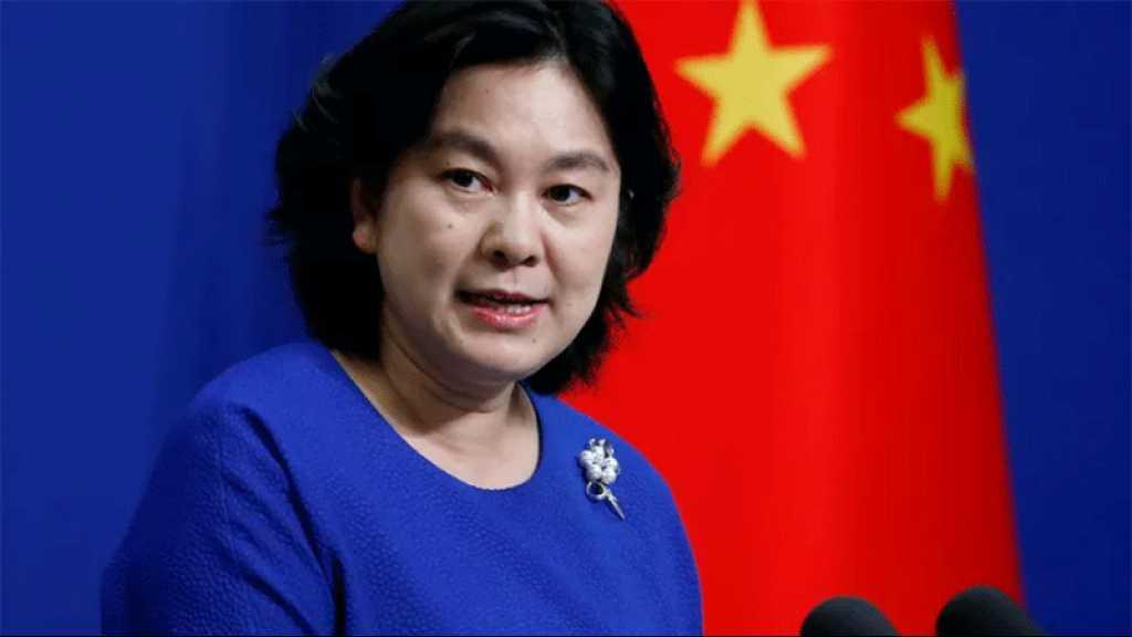 États-Unis: la Chine promet «une réponse» aux restrictions visant ses diplomates