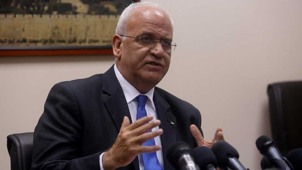 L'AP menace de couper les liens avec les pays qui transfèrent leurs ambassades à Al-Qods occupée