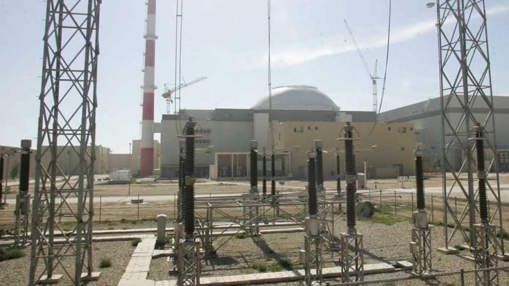 L'Iran lance un nouveau projet de centrifugeuses avancées pour remplacer l'installation de Natanz