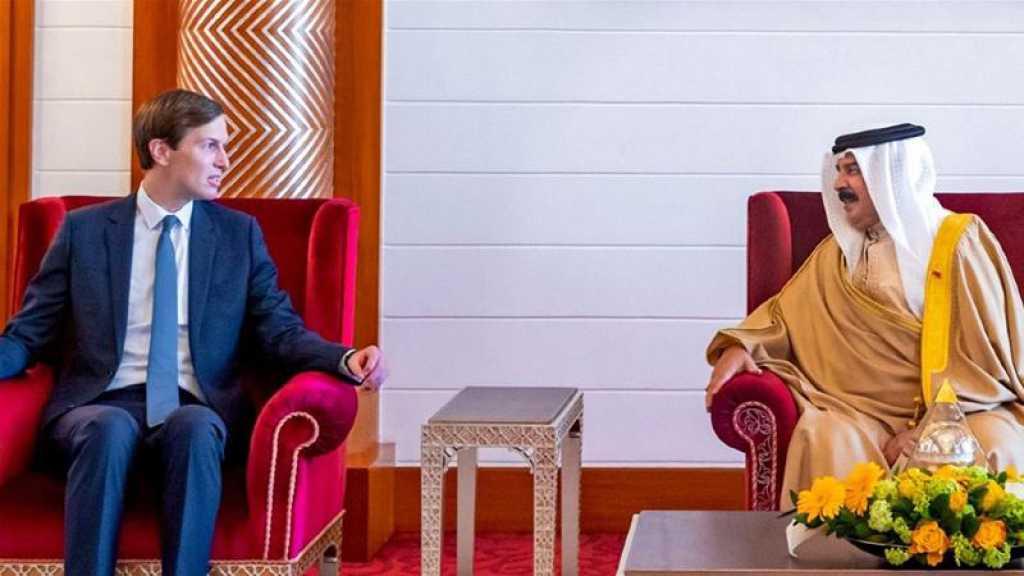 «Israël» et Bahreïn annoncent un accord de normalisation de leurs relations