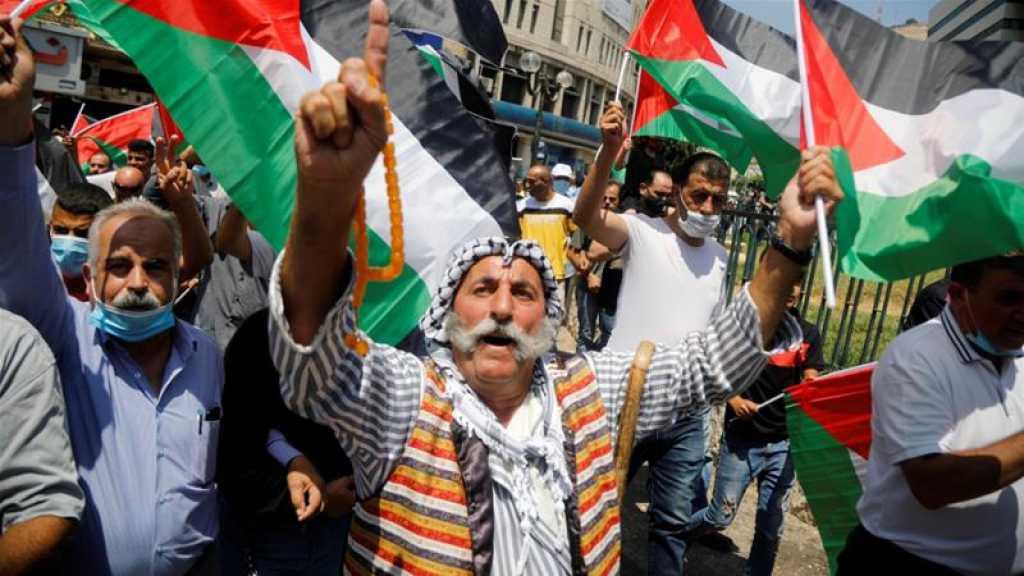 Bahreïn «a sacrifié la cause palestinienne sur l'autel des élections américaines», dit Téhéran
