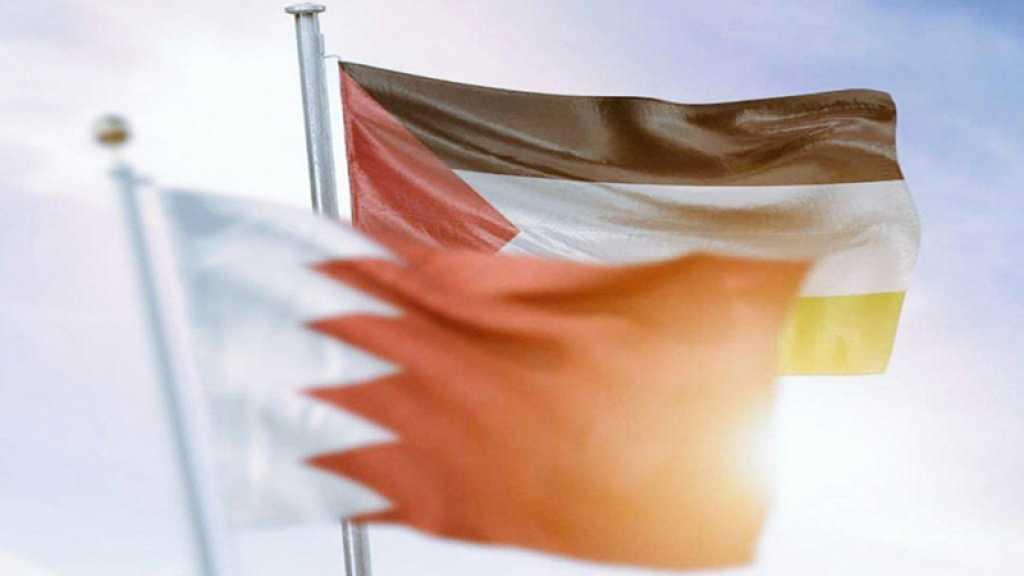 L'accord Bahreïn-«Israël» est une trahison totale de l'islam et de l'arabisme, dénonce Al-Wefaq