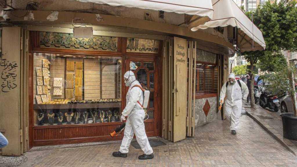 Coronavirus au Liban: deux décès et 641 nouveaux cas en 24h