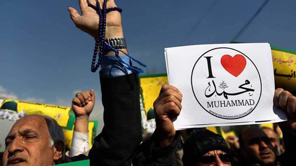 Caricatures du prophète Mohammed (psl): l'Iran condamne une «provocation» envers les musulmans