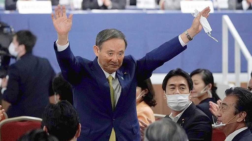 Japon: Yoshihide Suga remporte l'élection du parti au pouvoir pour remplacer Abe
