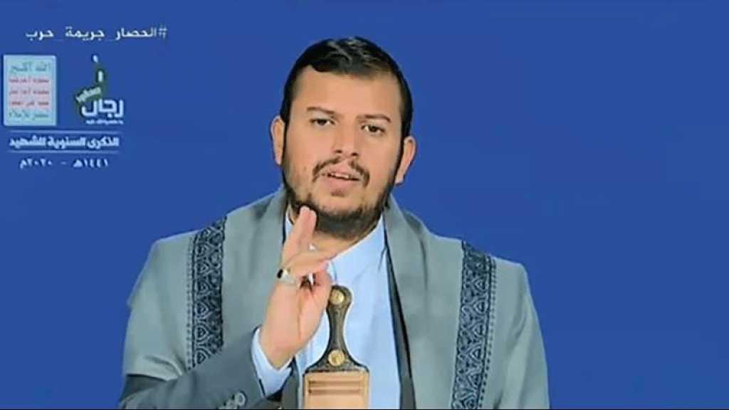 Sayed Al-Houthi: les Emirats et l'Arabie représentent un danger pour la nation islamique