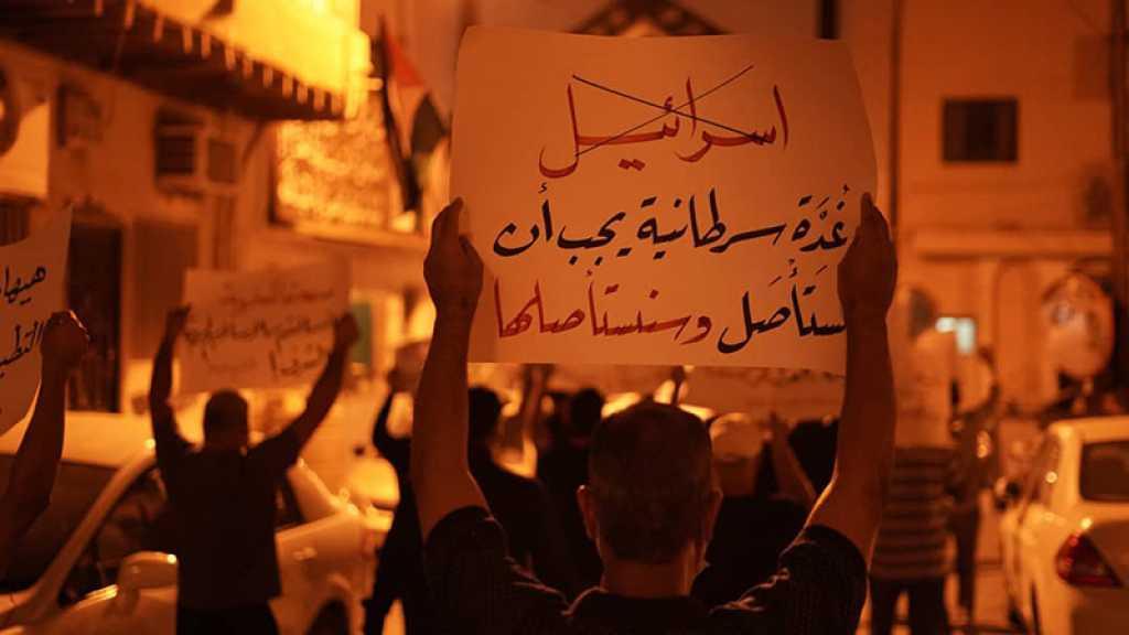 Bahreïn: des manifestations populaires à Manama contre la normalisation avec «Israël»