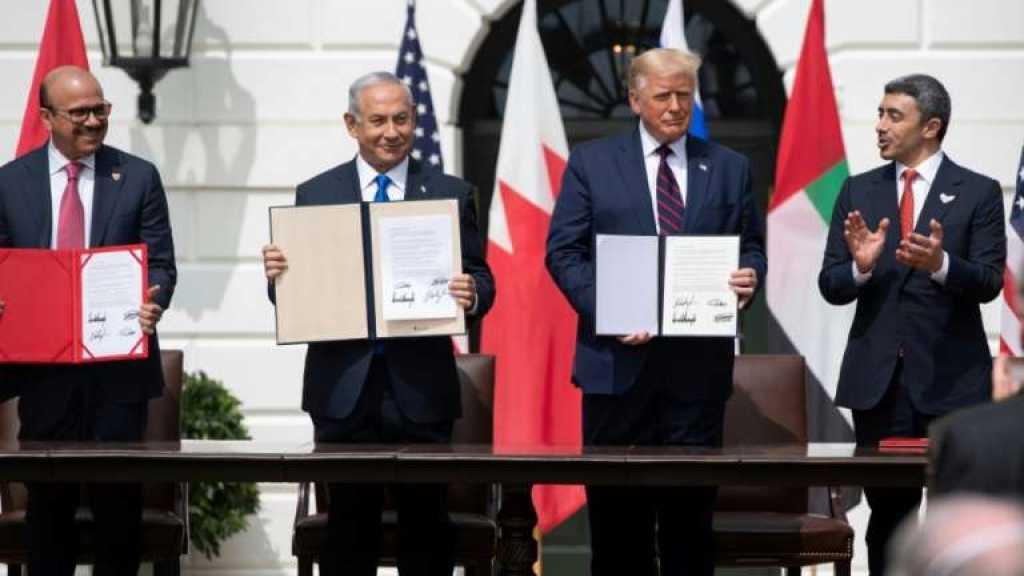 Trump dit s'attendre à ce que l'Arabie reconnaisse «Israël» «le moment venu»