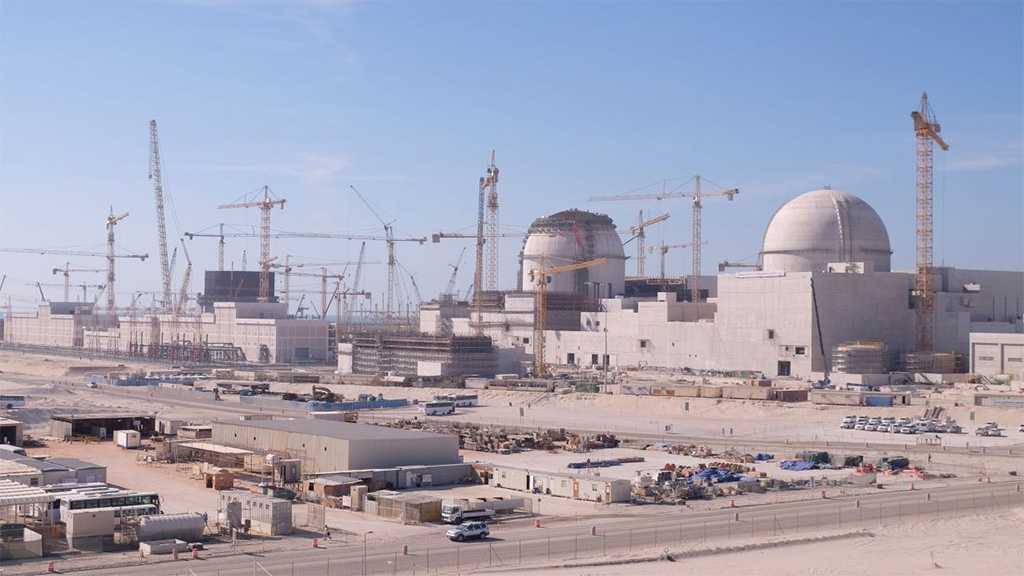 L'Arabie saoudite aurait suffisamment de minerai d'uranium pour produire du combustible nucléaire (rapport)