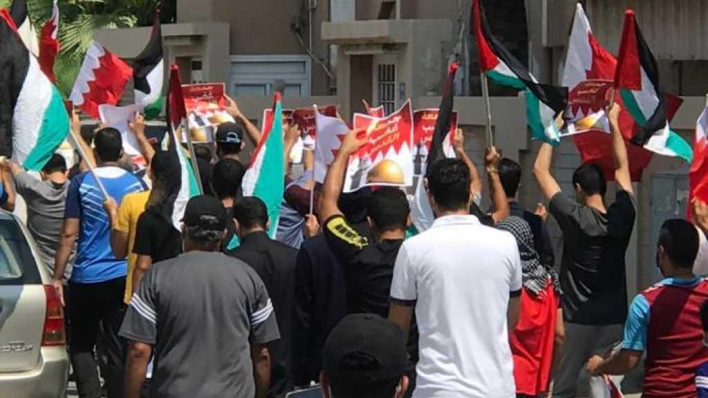 Bahreïn: manifestations contre la normalisation avec «Israël»