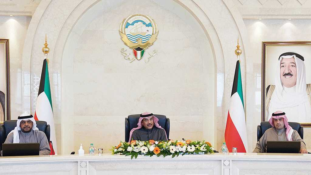 «Le Koweït n'a aucune intention de normaliser avec Israël», affirment des sources gouvernementales
