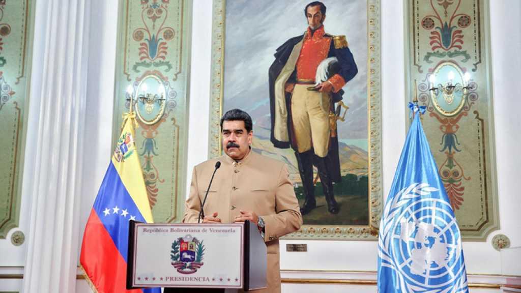 A l'ONU, le Venezuela et Cuba dénoncent l'impérialisme des Etats-Unis
