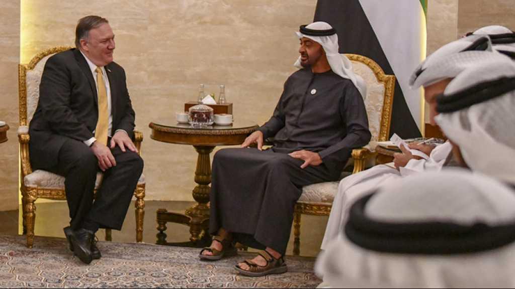 Les États-Unis et les Émirats prévoient de conclure un accord sur les F-35 d'ici décembre