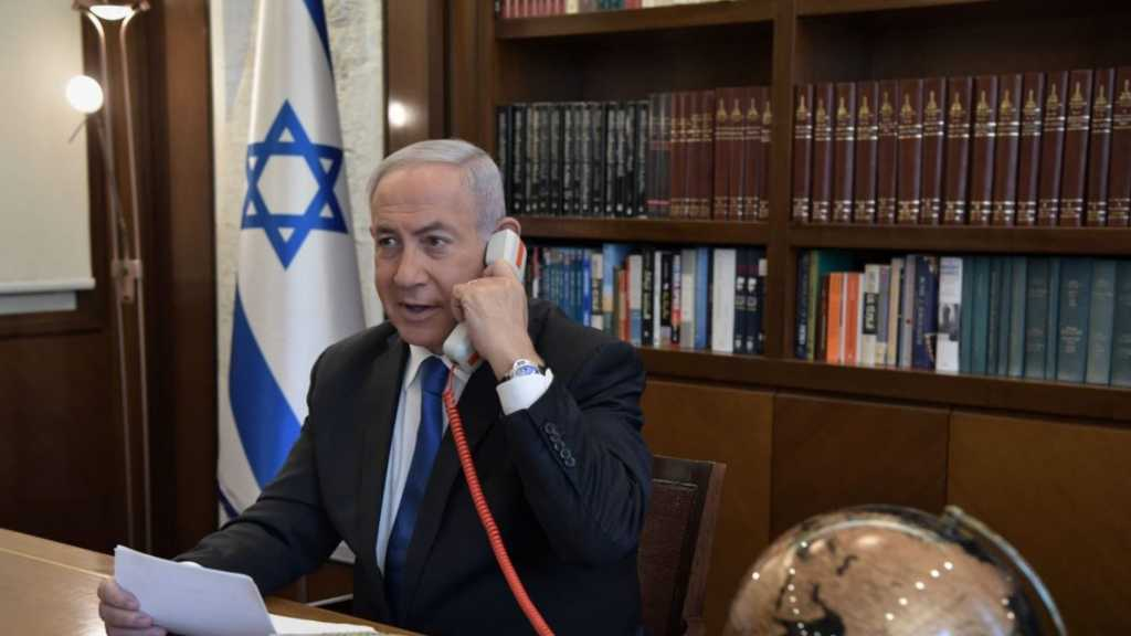 Entretien téléphonique entre Netanyahu et le prince héritier de Bahreïn
