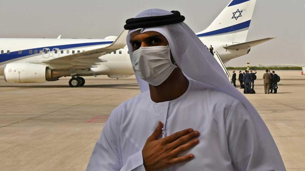 Normalisation: une délégation israélienne se rend à Bahreïn